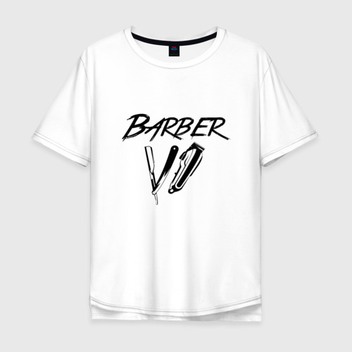 Мужская футболка хлопок Oversize Barber Life