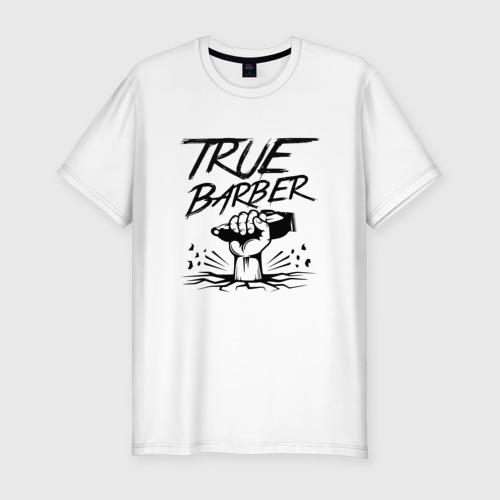 Мужская футболка хлопок Slim True Barber