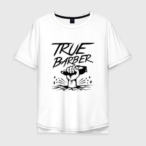 Мужская футболка хлопок Oversize True Barber