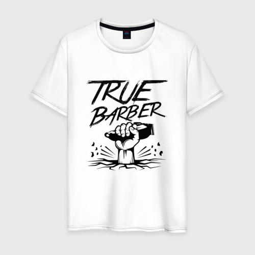 Мужская футболка хлопок True Barber