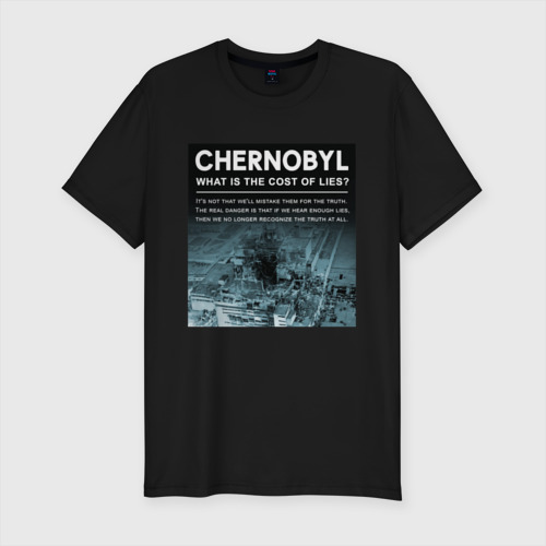 Мужская футболка хлопок Slim Чернобыль 12