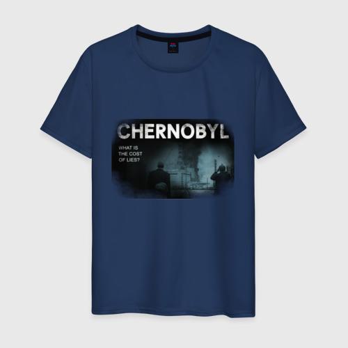 Мужская футболка хлопок Чернобыль 14