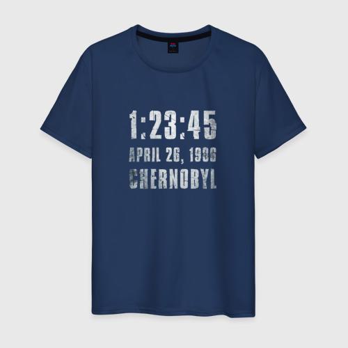 Мужская футболка хлопок Чернобыль 16
