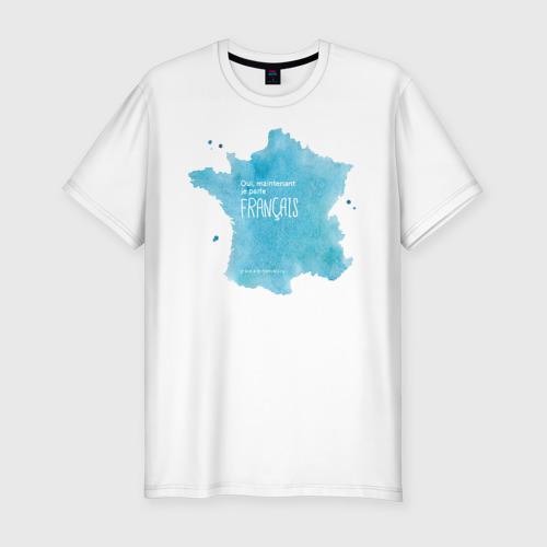 Мужская футболка хлопок Slim Oui, je parle fran?ais grace ?