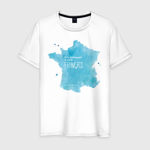 Мужская футболка хлопок Oui, je parle fran?ais grace ?