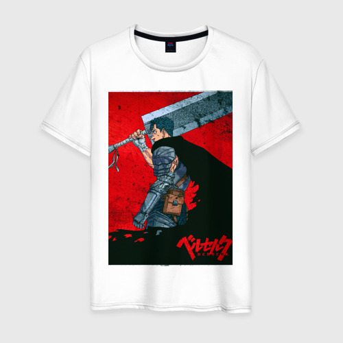 Мужская футболка хлопок BERSERK poster