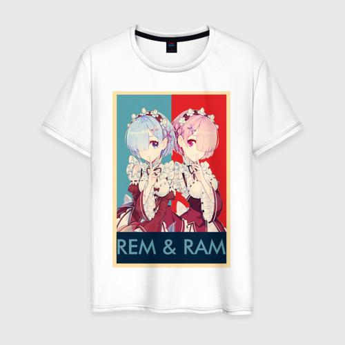 Мужская футболка хлопок Рем и Рам