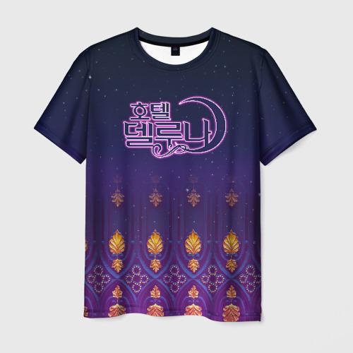Мужская футболка 3D Отель Дель Луна узор