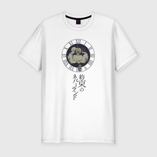 """Мужская футболка хлопок Slim Манга \""""Обещанный Неверленд\"""""""