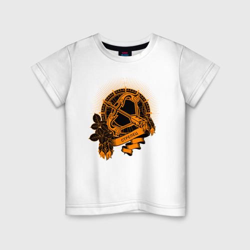 Детская футболка хлопок Стрелец