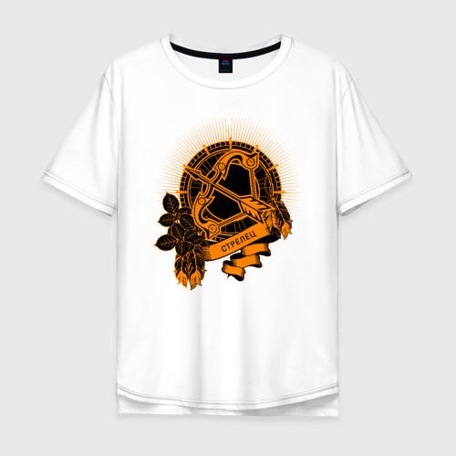 Мужская футболка хлопок Oversize Стрелец