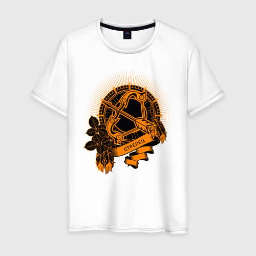 Мужская футболка хлопок Стрелец