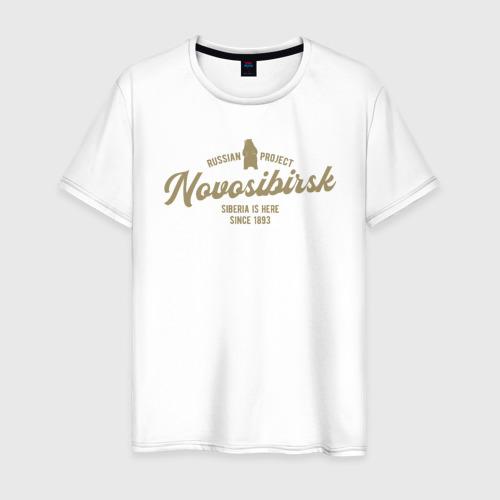 Мужская футболка хлопок Новосибирск. Сибирь здесь