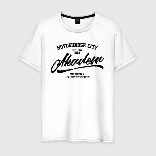 Мужская футболка хлопок Новосибирск, Академгородок