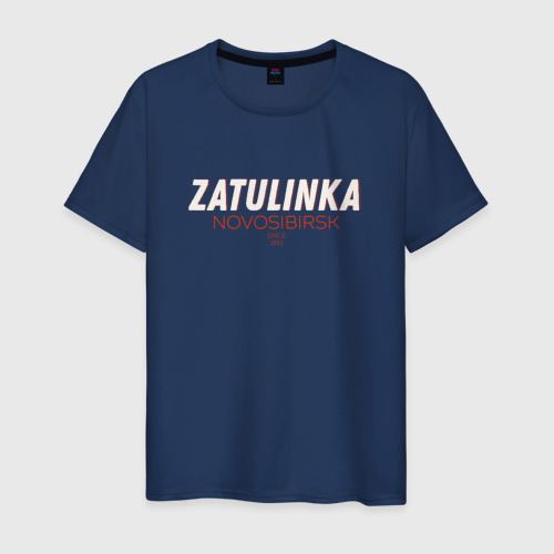 Мужская футболка хлопок Новосибирск, Затулинка
