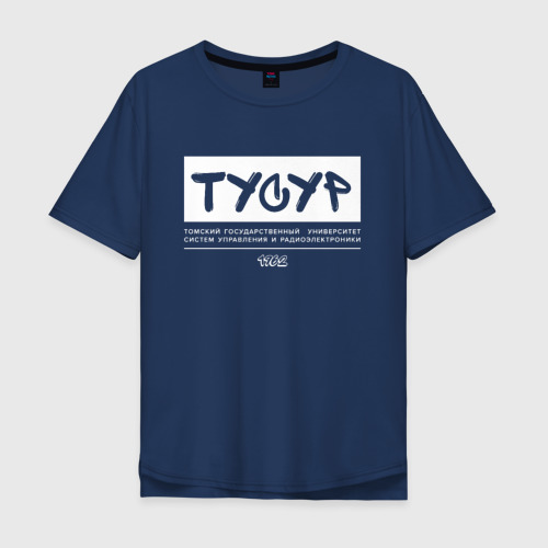 Мужская футболка хлопок Oversize ТУСУР