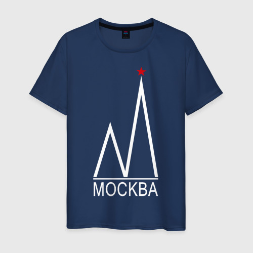 Мужская футболка хлопок Москва. Белый логотип.2.
