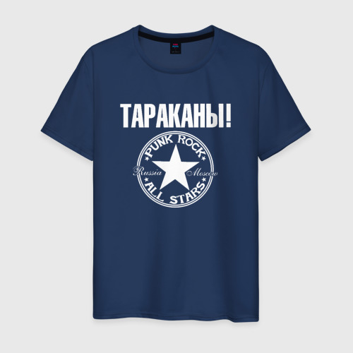 Мужская футболка хлопок Тараканы!