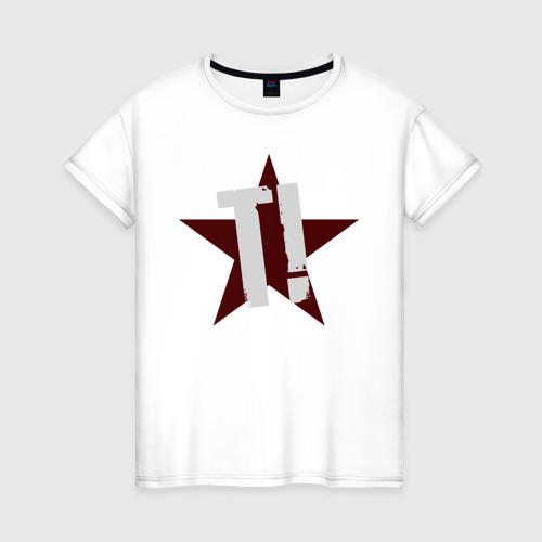 Женская футболка хлопок Тараканы!