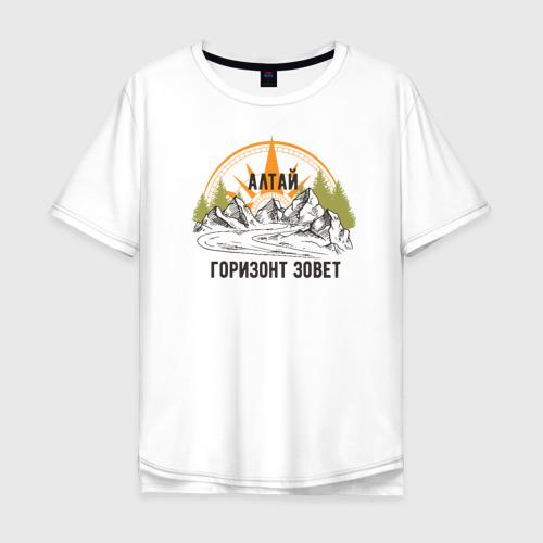 Мужская футболка хлопок Oversize Алтай. Горизонт зовет