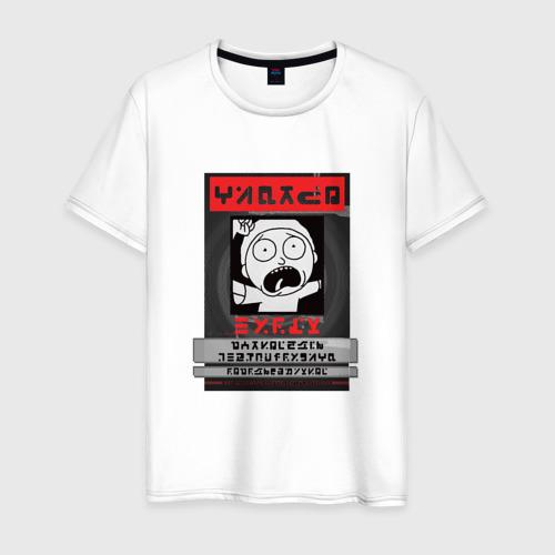 Мужская футболка хлопок Morty Alien