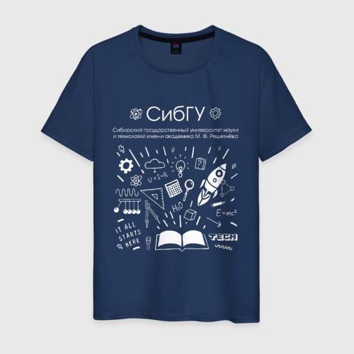 Мужская футболка хлопок СибГУ им.М.Ф. Решетнева