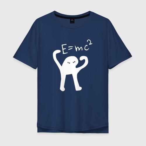 Мужская футболка хлопок Oversize ЪУЪ СЪУКА Emc2
