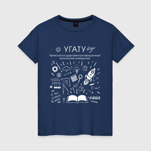 Женская футболка хлопок УГАТУ
