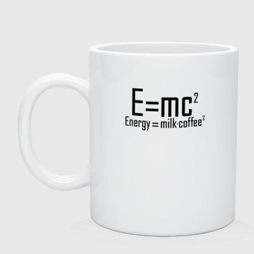 Кружка керамическая Emc2