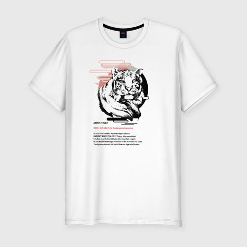 Мужская футболка хлопок Slim Amur tiger