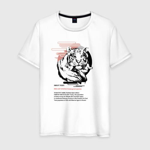 Мужская футболка хлопок Amur tiger