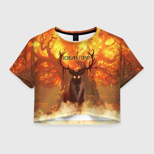 Женская футболка Crop-top 3D Горящая Сибирь