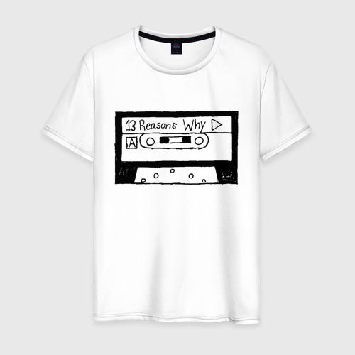 Мужская футболка хлопок 13 причин почему