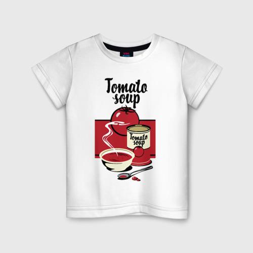 Детская футболка хлопок Томатный суп