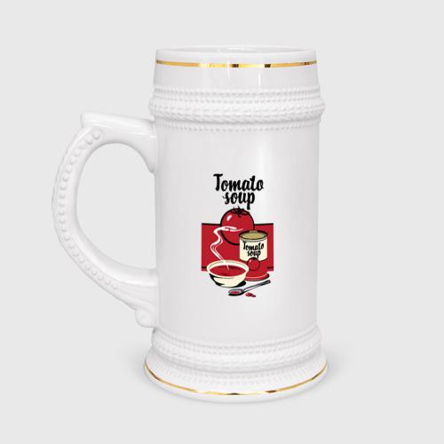 Кружка пивная Томатный суп