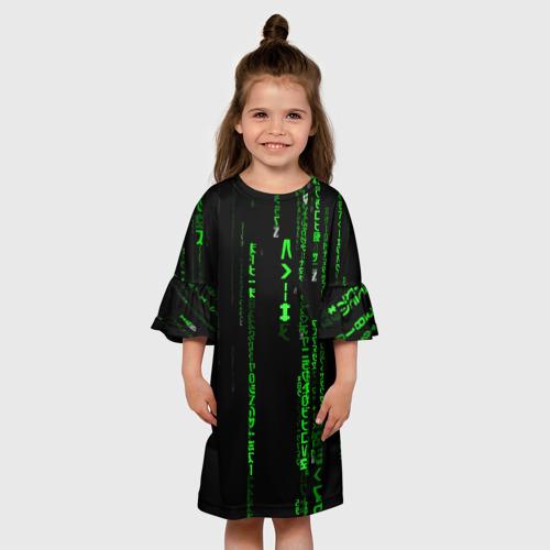 Детское платье 3D МАТРИЦА КОДА