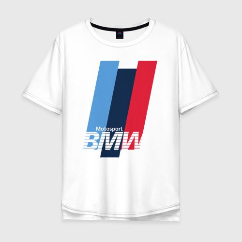 Мужская футболка хлопок Oversize BMW motosport