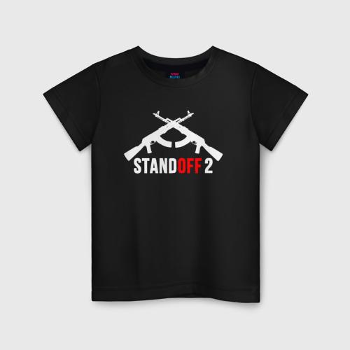 Детская футболка хлопок STANDOFF 2 AK47