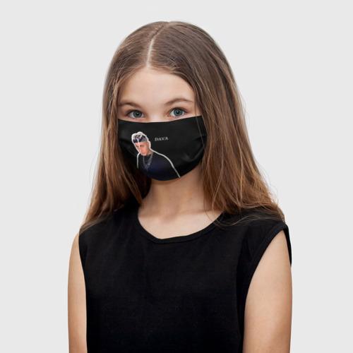 Детская маска (+5 фильтров) Dava