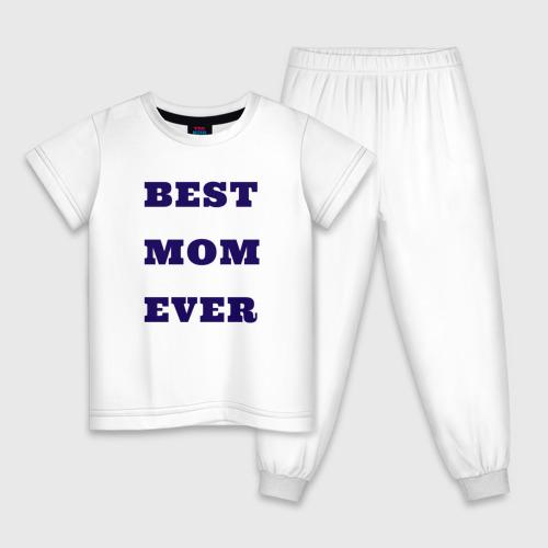 Детская пижама хлопок Самая лучшая мама