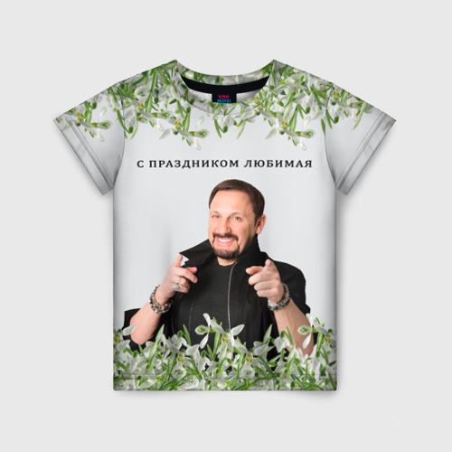 Детская футболка 3D Стас Михайлов.