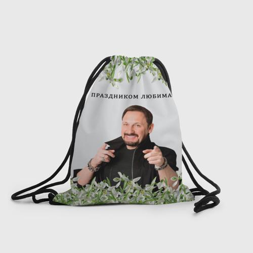 Рюкзак-мешок 3D Стас Михайлов.