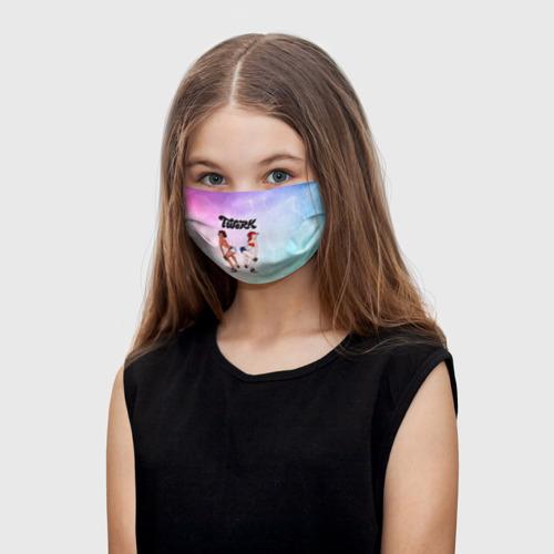 Детская маска (+5 фильтров) Тверк