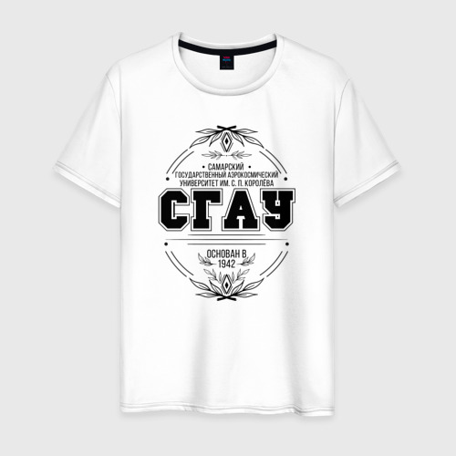 Мужская футболка хлопок СГАУ основан в 1942