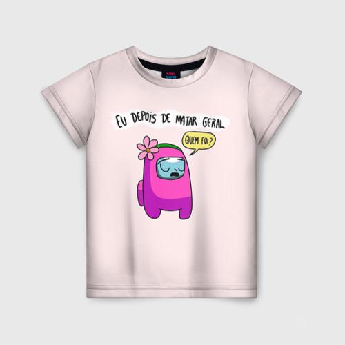 Детская футболка 3D Among Us   Quem Foi