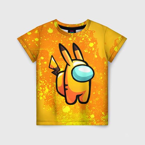 Детская футболка 3D AMONG US - Pikachu