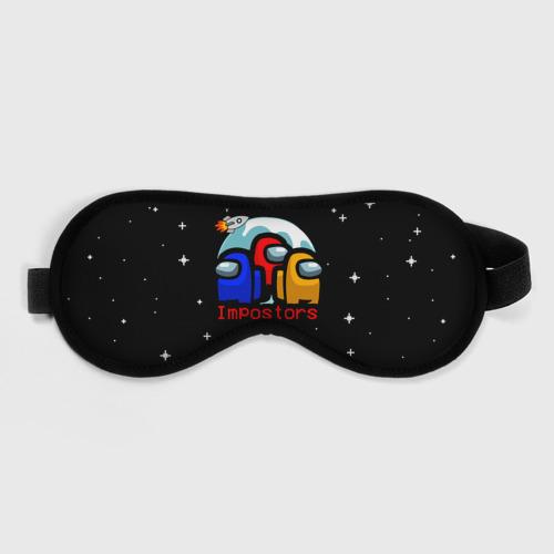 Маска для сна 3D Among us IMPOSTORS