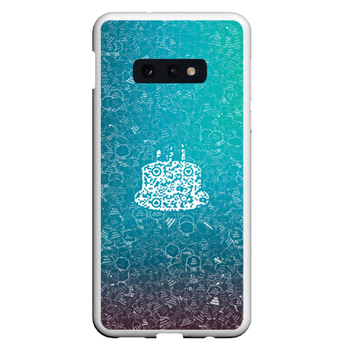 Чехол для Samsung S10E Торт АПВ 197ЗГС
